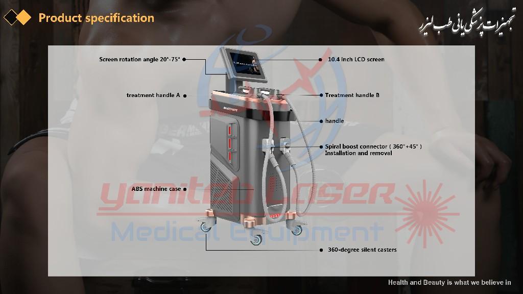 لاغری, عضله سازی, دستگاه لاغری, دستگاه عضله سازی, جدیدترین, دستگاه لاغری, یانی طب لیزر, اولتراسند